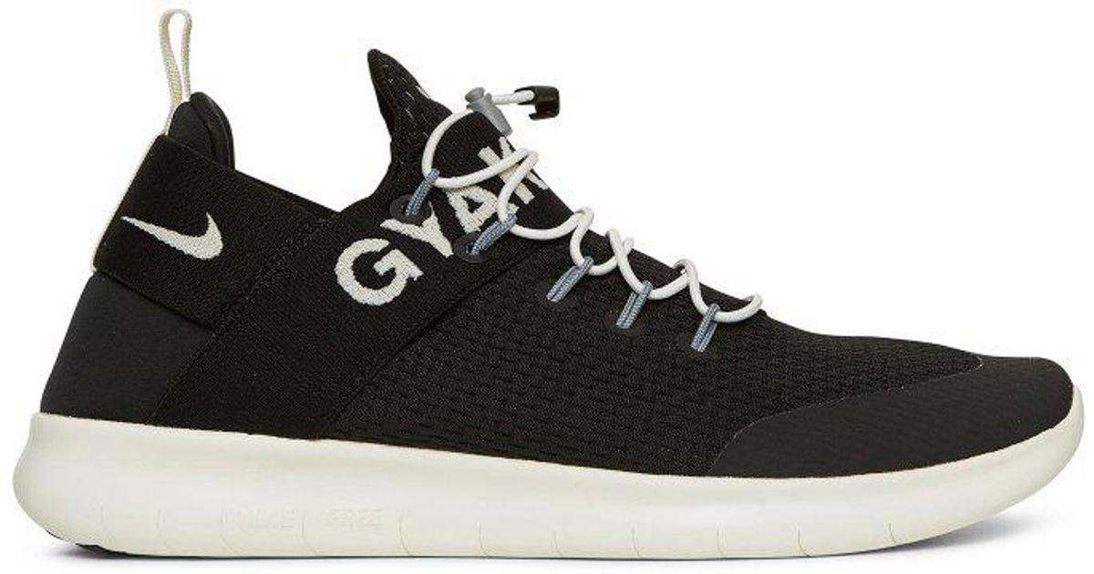 0c6e99bad5c Lyst - Nike Gyakusou Free Run Commuter 2 Sneakers in Black for Men