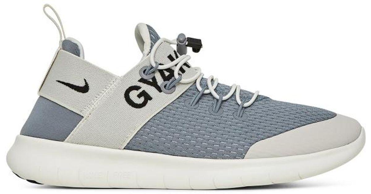 1fb385cac7a75 Nike Wmns Gyakusou Free Run Commuter 2 Sneakers for Men - Lyst
