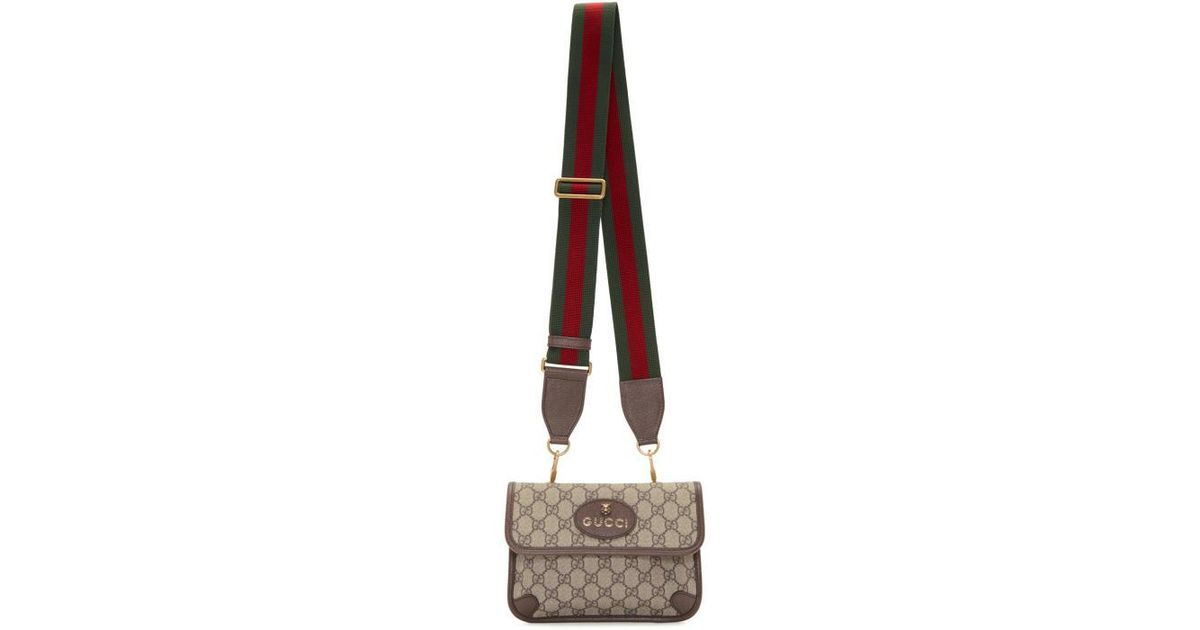 33d80b78bdd9 Gucci Brown Totem Gg Supreme Pouch Bag in Brown - Lyst