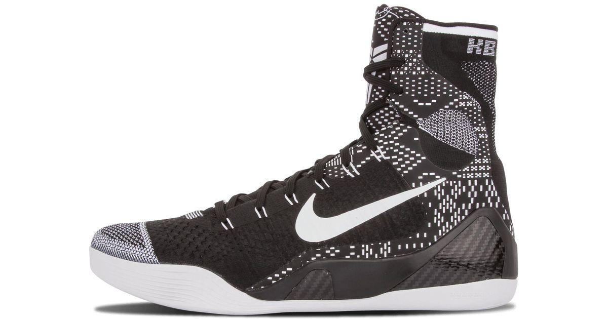 new concept cb2e2 3e8f1 Nike Kobe 9 Elite Bhm for Men - Lyst