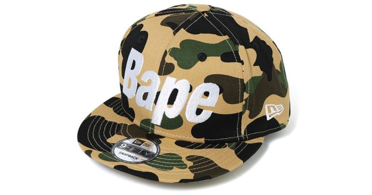 2dc2ac5ac84 Lyst - A Bathing Ape 1st Camo New Era Snap Back Cap Yellow in Yellow for Men