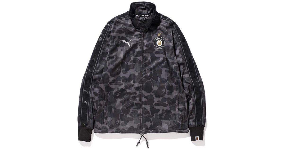 685f49520dcd Lyst - A Bathing Ape X Puma Abc Camo Training Jacket Black in Black for Men