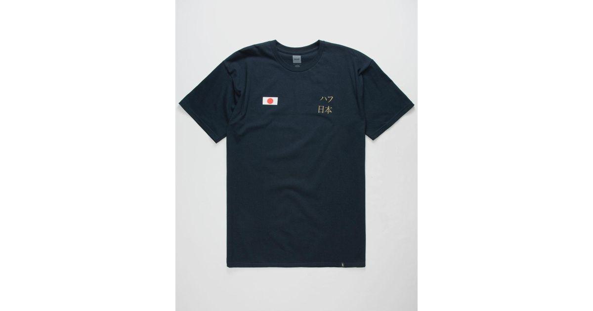 Lyst - Huf White Tiger Mens T-shirt in Blue for Men 8354f258e704