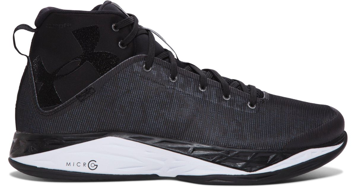 6d83d8a5f826 Lyst - Under Armour Men s Ua Fireshot Basketball Shoes in Metallic for Men
