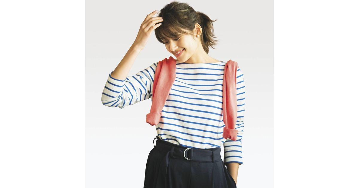 71de8495ee09d Lyst - Uniqlo Striped Boat Neck Long Sleeve T-shirt in Blue
