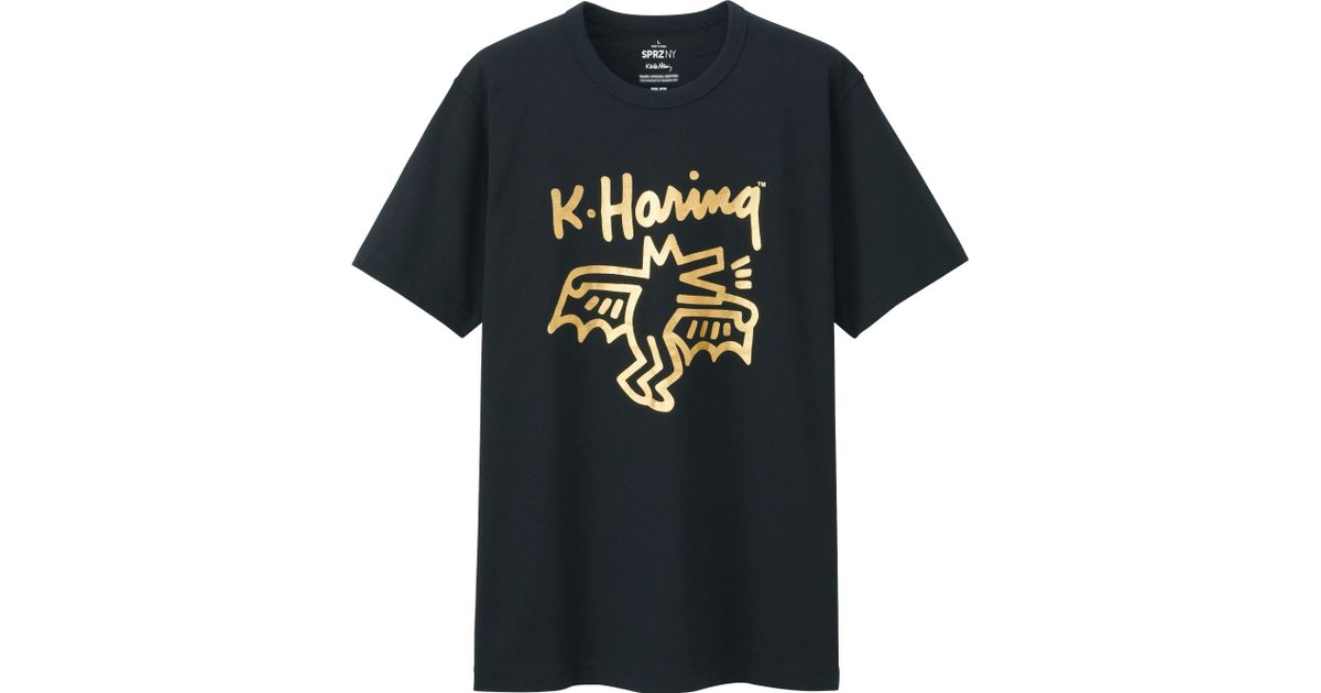 Uniqlo men 39 s sprz ny keith haring graphic tee in black for for Uniqlo moma t shirt