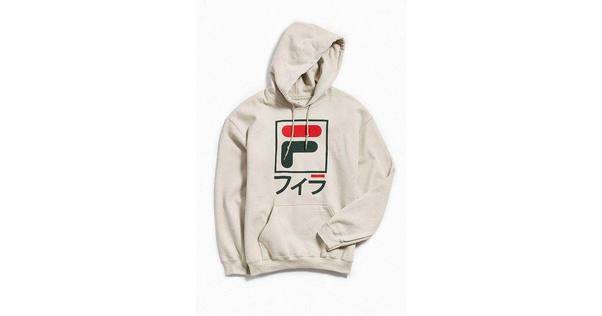 13d599090396 Fila Fila International Sport Hoodie Sweatshirt for Men - Lyst