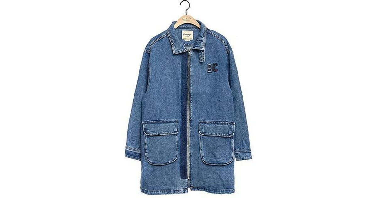 Beautiful Lyst   Beyond Closet Youth Culture Long Jp In Blue