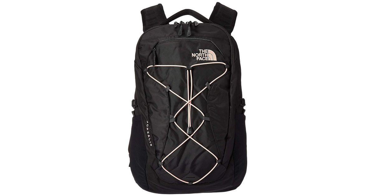 Lyst - The North Face Jester Backpack (mid Grey tin Grey) Backpack ... 7b7c30aa69