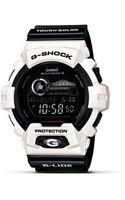 G-shock Solar Atomic Tide Watch 55mm - Lyst