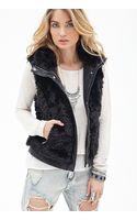 Love 21 Faux Leather  Faux Fur Vest - Lyst