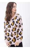 Forever 21 Fuzzy Leopard Pattern Sweater - Lyst