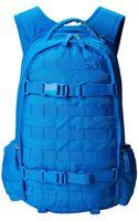 Nike Sb Rpm Backpack - Lyst