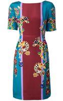 Mary Katrantzou Harlie Dress - Lyst