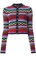 DSquared2 Pattern Knit Cardigan - Lyst