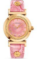 Versace Vanity Watch 35mm - Lyst