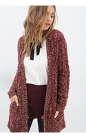 Forever 21 Marled Open-front Cardigan - Lyst