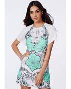 Missguided Belsia Floral Print Shift Dress - Lyst