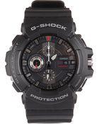 G-Shock Ga110rg1aer Hyper Complex Watch - Lyst
