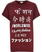 River Island Red Symbol Print Oversized T-Shirt - Lyst