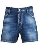 DSquared2 Denim Short - Lyst