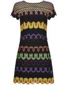 Missoni Greek Knit Scallop Shift Dress - Lyst