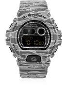 G-Shock Tiger Camouflage Watch - Lyst