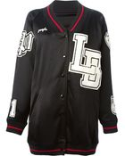 People 'Iris' Varsity Jacket - Lyst