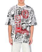 KTZ Stamp Print T-Shirt - For Men - Lyst