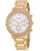 Kate Spade Ladies Gramercy Grand Chronograph Watch - Lyst
