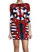 Philipp Plein Dress Woman - Lyst