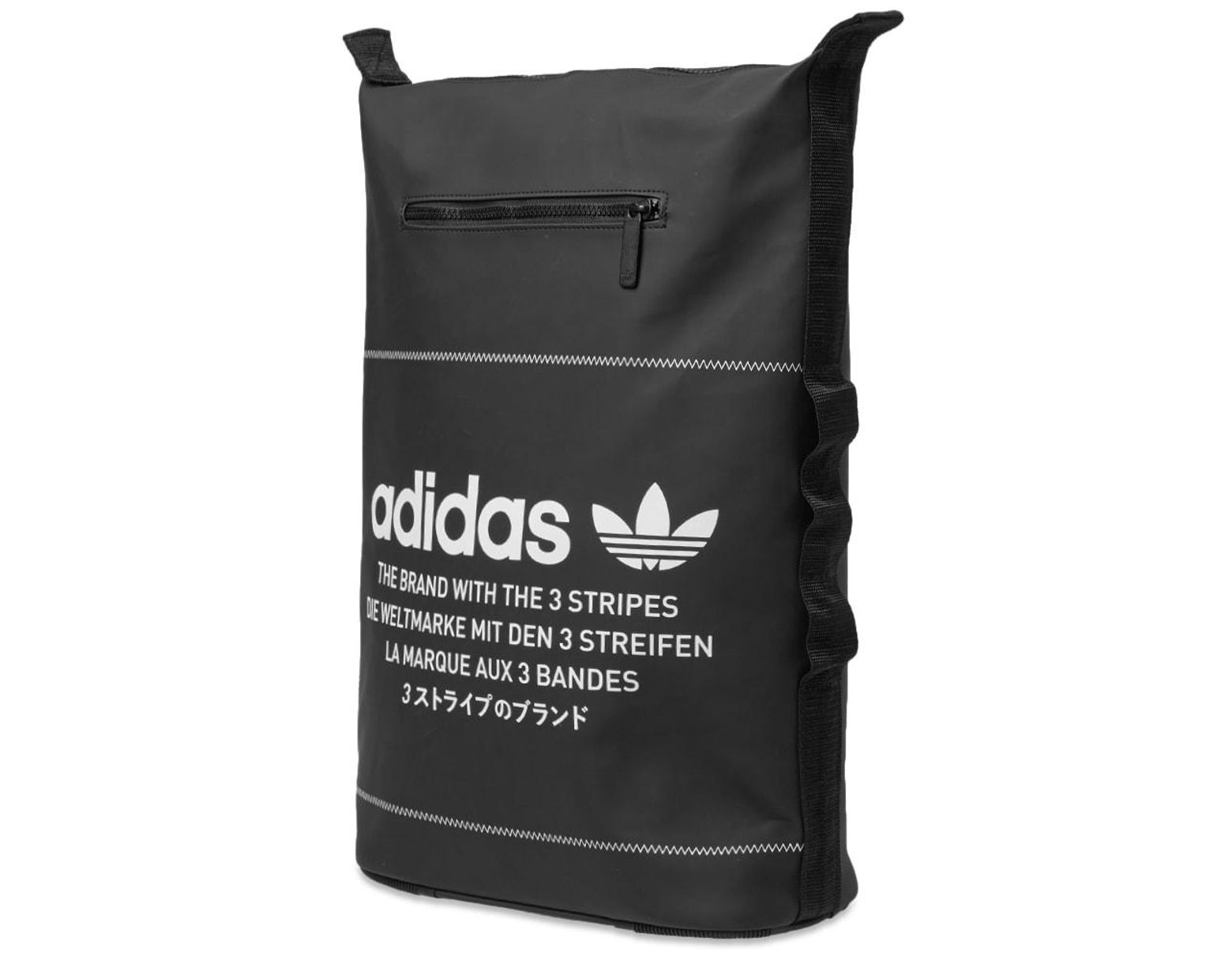 8a7011094 adidas Nmd Backpack in Black for Men - Save 5% - Lyst