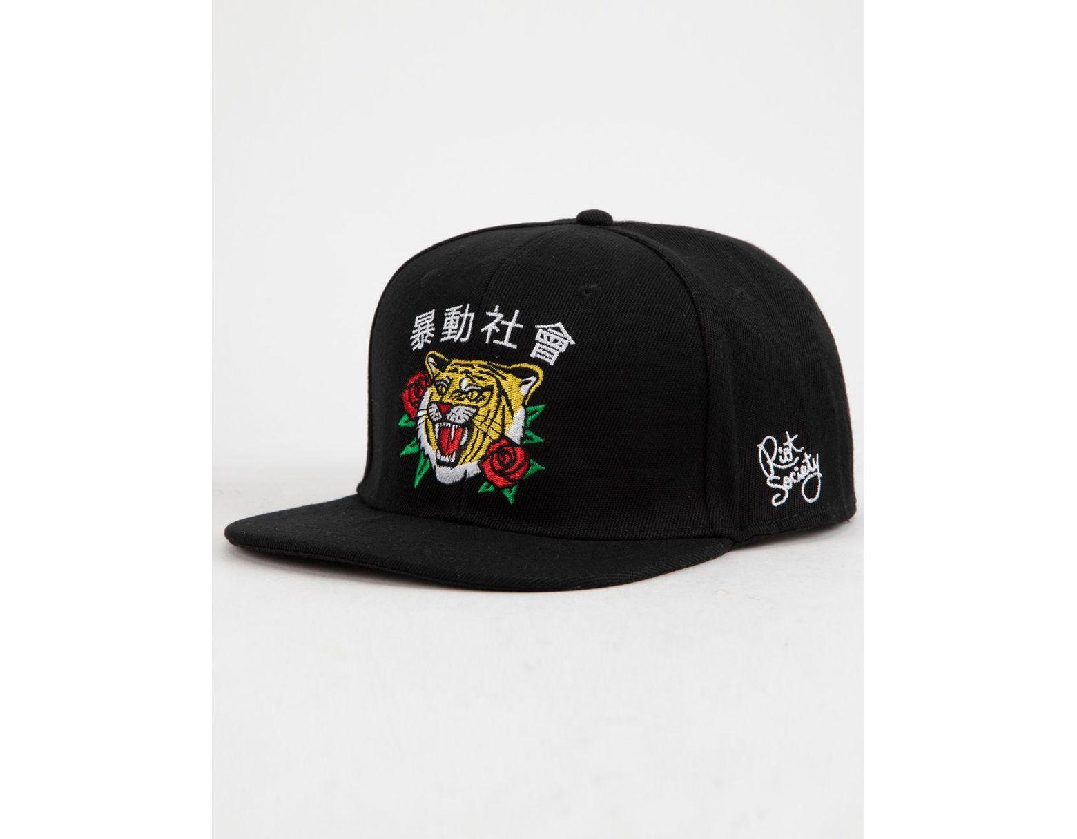 los angeles e696c cb718 Riot Society Tiger Rose Black Mens Snapback Hat in Black for Men - Lyst