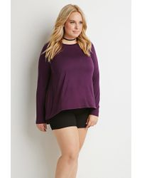 Forever 21 | Purple Chiffon-paneled Dropped Hem Top | Lyst