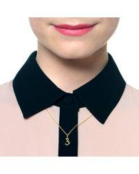 Lulu Frost | Metallic Code Sterling Silver 1 Necklace | Lyst