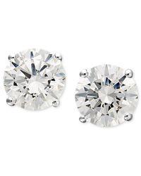 Arabella | White Swarovski Zirconia Round Stud Earrings (1-3/4 Ct. T.w.) | Lyst