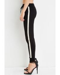 Forever 21 - Black Faux Pearl-trimmed Sweatpants - Lyst