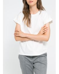 Mango - White Back Message T-Shirt - Lyst