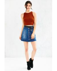 BDG - Brown Classic Cropped Tank Top - Lyst
