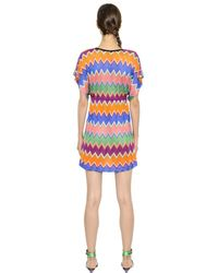 Missoni - Multicolor Zigzag Viscose Knit Dress - Lyst