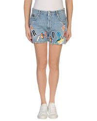 MSGM - Blue Denim Shorts - Lyst
