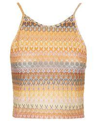 TOPSHOP - Multicolor Crochet Square Neck Crop Top - Lyst
