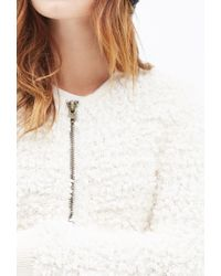 Forever 21 - Natural Fuzzy Popcorn Knit Jacket - Lyst