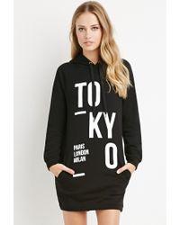 Forever 21 | Black Hooded Tokyo Dress | Lyst