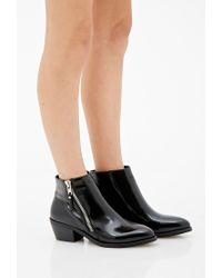 Forever 21 - Black Zippered Faux Leather Booties - Lyst