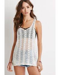 Forever 21 | Natural Chevron Open-knit Sweater | Lyst
