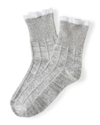 Aéropostale | Gray Marled Crew Socks for Men | Lyst