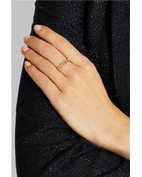 Jennifer Meyer - Metallic Je Taime 18-karat Gold Ring - Lyst