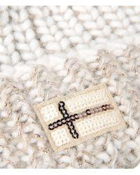 Napapijri | White Gift Box | Lyst