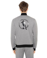 Bikkembergs - Black Zip-up Stretch Cotton Sweatshirt - Lyst